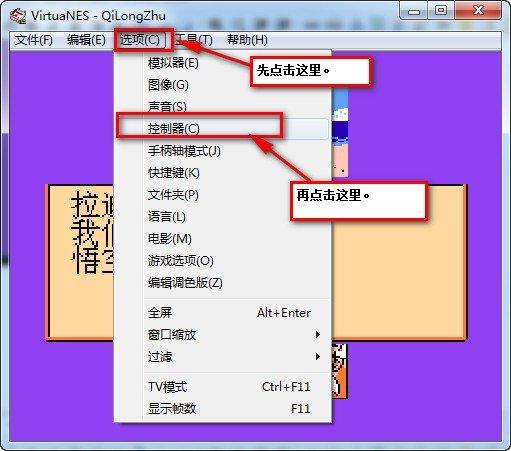 龙珠Z强袭塞亚人无敌版下载-龙珠Z强袭塞亚人经典无敌版下载
