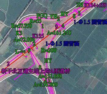 91卫星地图手机版下载安装-91卫星地图手机版2020
