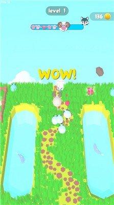 绵羊岛游戏下载-绵羊岛安卓版下载