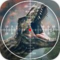 恐龙狙击猎手破解版