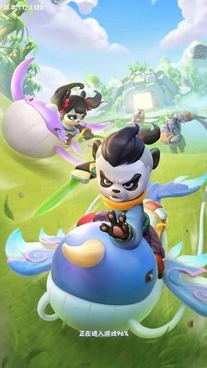 暴走熊猫破解版
