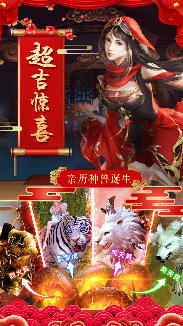 仙缘三界红包版