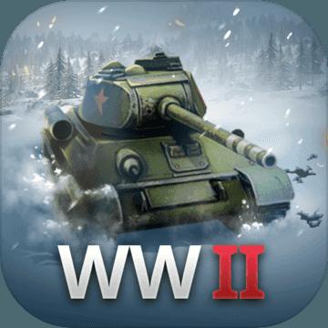 ww2战场模拟器破解版