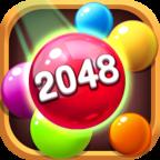 2048合并球
