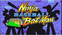 忍者棒球老版本