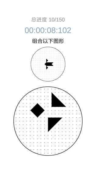 层叠消融游戏下载-层叠消融安卓版下载v101