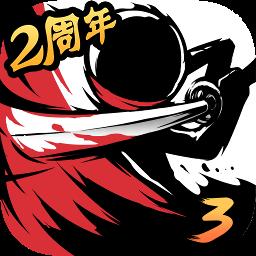 忍者必须死3破解版2020