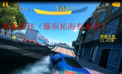 狂野飙车8正版下载-狂野飙车8安卓版下载