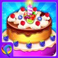 生日蛋糕制作