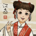 江南百景图1.2.4破解版