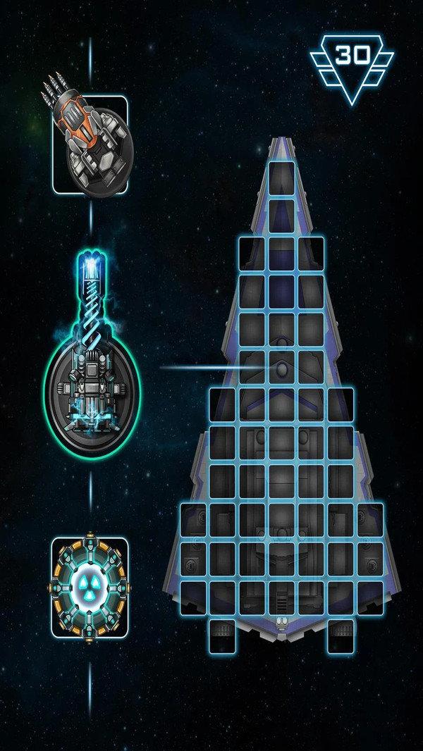 太空竞技场