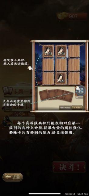 列兵对阵游戏下载-列兵对阵安装下载
