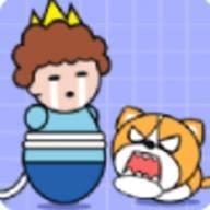 解救小王子