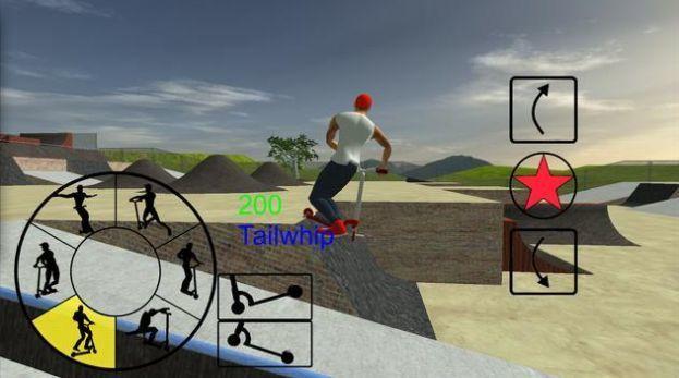 FE3D滑板车