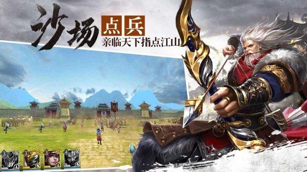 汉末三国诸侯崛起游戏下载-汉末三国诸侯崛起安卓版下载