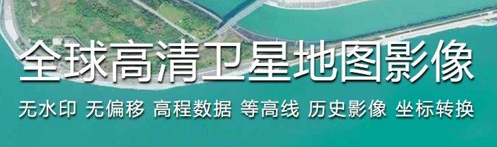中國2020夜景衛星地圖