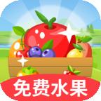 幸福果园红包版