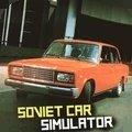 苏联汽车模拟