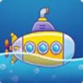 潜艇大挑战游戏红包版