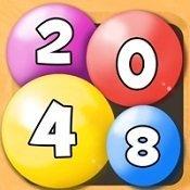 2048球球领红包