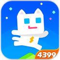 超级幻影猫2最新版