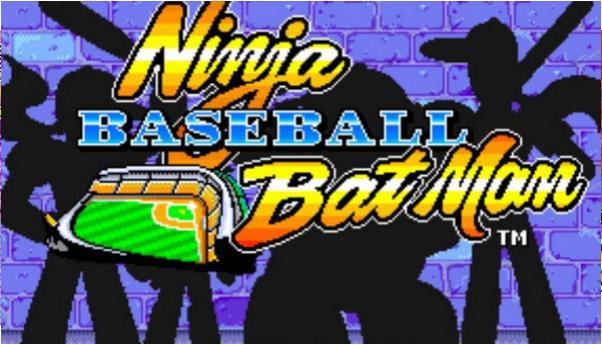 忍者棒球经典版