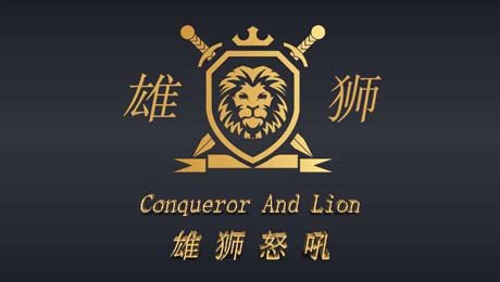 战地2雄狮怒吼模组