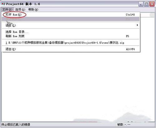 任天堂64模拟器下载-任天堂64模拟器家用版下载