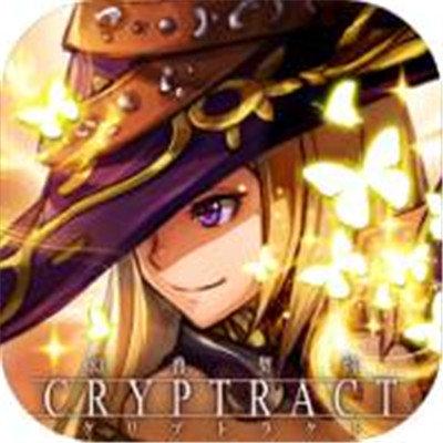 幻兽契约cryptract国服版