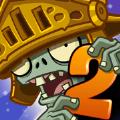 植物大战僵尸2破解版2.5.1