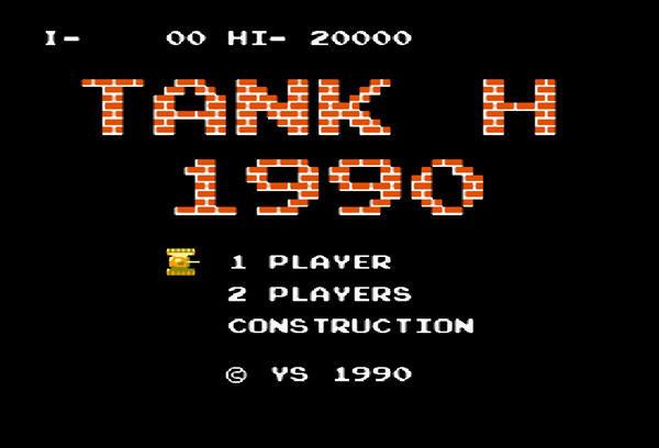 坦克大战1990经典版下载-FC坦克大战经典街机版下载
