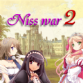 NISS战争2