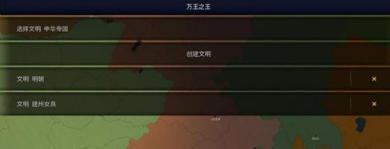 文明时代2钢铁雄心mod下载-文明时代2钢铁雄心最新版下载-附作弊码