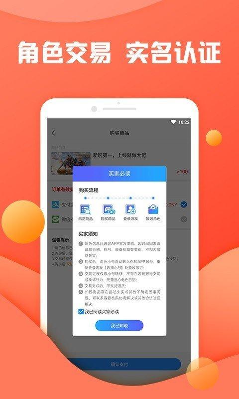 灵猫助手app下载-灵猫助手最新版下载