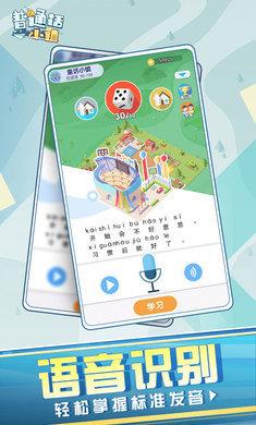 普通话小镇测试版手游下载-普通话小镇测试版游戏下载