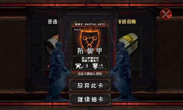 地牢骑士2游戏下载-地牢骑士2手机版v1.1.2下载