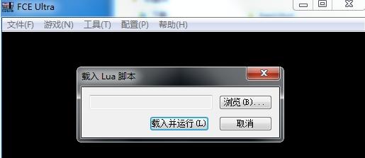 fce ultra模拟器下载-fce ultra模拟器中文版下载