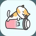 猫咪网红奶茶店