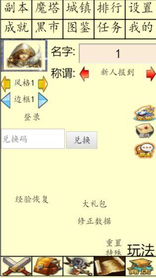 白日大作战手游安卓版下载-白日大作战最新完整版下载
