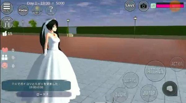 樱花校园模拟器升级版下载-樱花校园模拟器升级版2020中文版下载