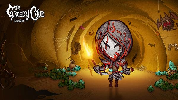 贪婪洞窟宠物版下载-贪婪洞窟安卓最新版下载
