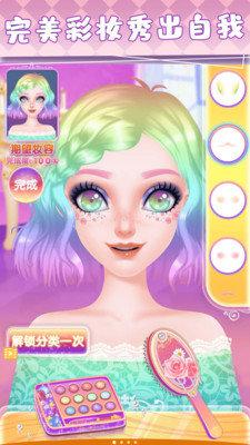 爱莎化妆公主游戏下载-爱莎化妆公主游戏手机版下载