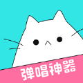 猫爪弹唱安卓版