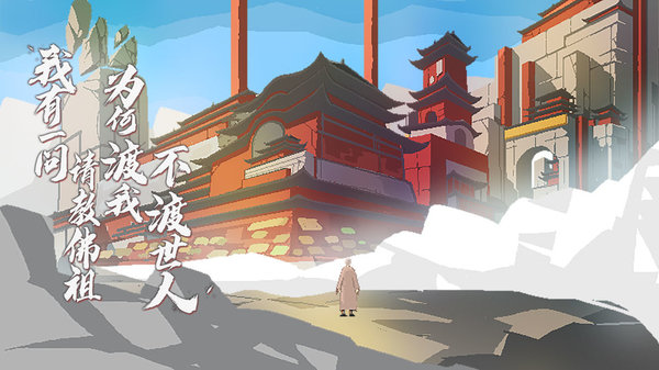 长安夜明游戏下载-长安夜明测试服免费版下载