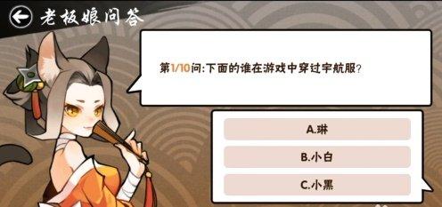 忍者必须死3无限龙玉版最新手机版下载安装-附兑换码