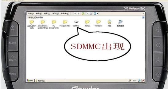 WinCE模拟器下载-WinCE模拟器6.0中文版下载