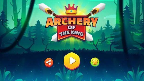 国王的射箭术游戏下载-国王的射箭术手机版
