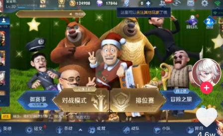 熊熊荣耀5v5下载_熊熊荣耀5v5手机版下载