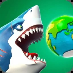 饥饿鲨世界国服