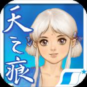 轩辕剑叁外传天之痕手机版